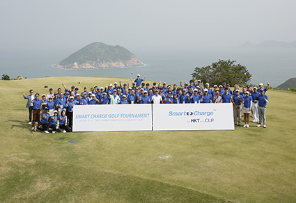 Smart Charge Golf Tournament